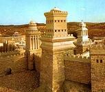 Leyendas de Israel